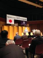 2014年 西東京商工会新年賀詞交歓会