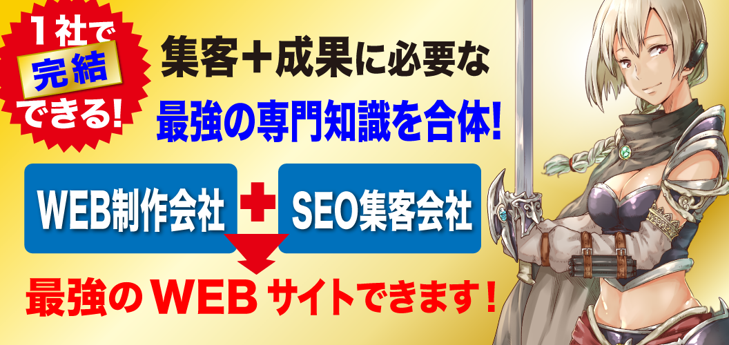 All Home Page 株式会社