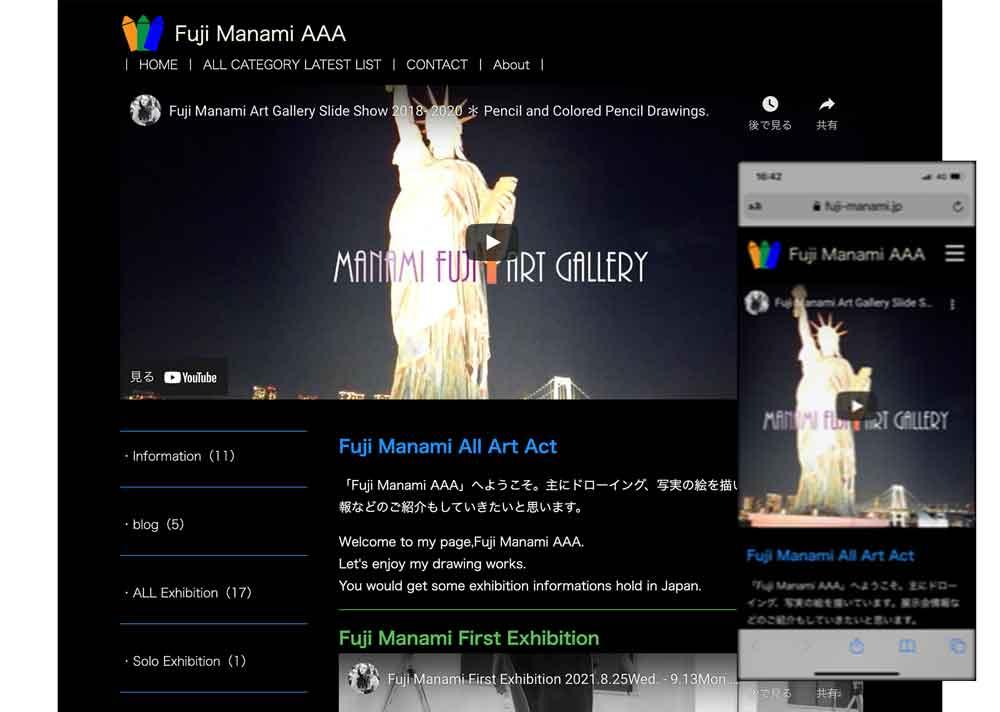 Fuji Manami AAA